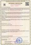 Сертификат соответствия Модули порошкового пожаротушения Ярпожинвест