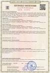 Сертификат соответствия ОП 20-100 передвижные
