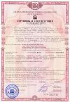 Сертификат соответствия АВТОНОМ Ярпожинвест (добровольная сертификация)