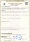 Сертификат ОУ переносные