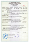 Сертификат ОВП-40, 80
