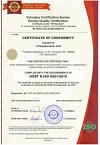Сертификат соответствия требованиям ГОСТ Р ИСО 9001-2015 (ISO 9001-2015) ООО Ярпожинвест