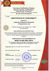 Сертификат соответствия требованиям ГОСТ Р ИСО 9001-2015 (ISO 9001-2015) ООО Промышленно-производственное предприятие Ярпожинвест ENG